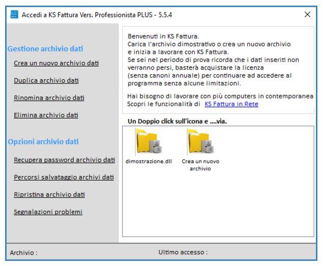 Le novità della versione 5.5.4